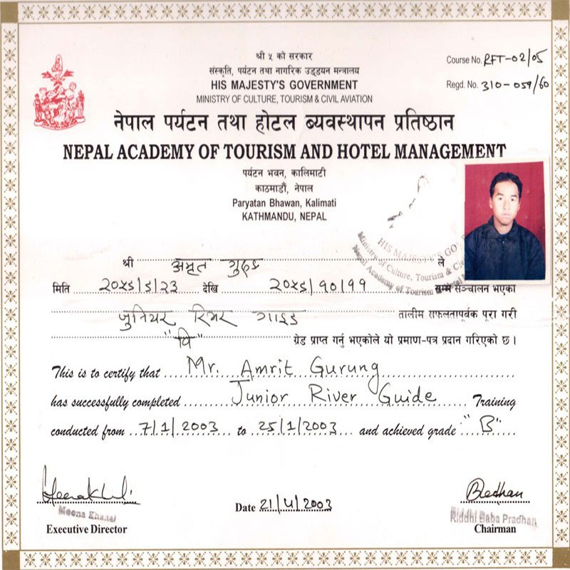 Certificate of NATHM