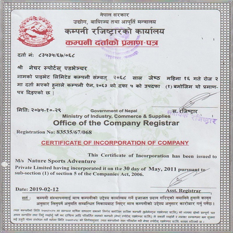 Certificate of the Company Registar